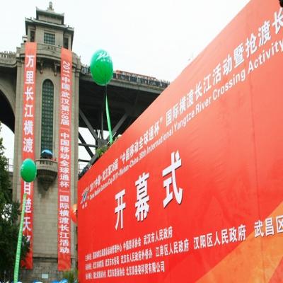 F-907浪姿能量补充袋 双气囊游泳浮漂 跟屁虫 浮标