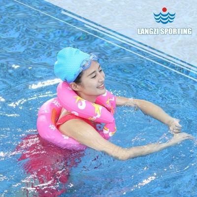 S928浪姿 学泳宝 穿上就会游泳的儿童游泳圈 深蓝 淡蓝 紫色 粉色
