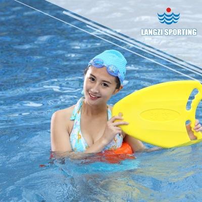 S-101欧陆蝶板 学习游泳训练浮板 打水助泳海豚板 浪姿牌