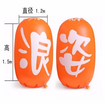F-001浪姿大型活动赛事专用大球 标志球 高1.5米 直径1.2米